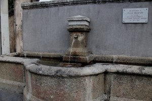 """El """"pilón"""" de San Lorenzo"""